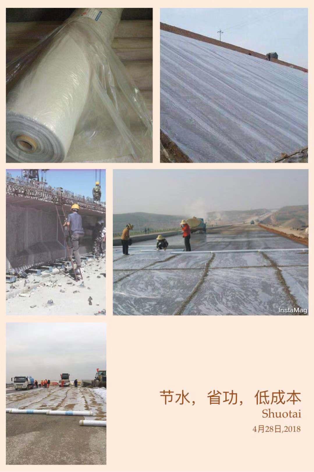 混凝土养护膜厂家