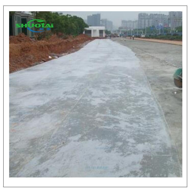 混凝土养护膜/1米/0.11元